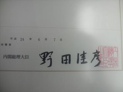 金融審議会_1.jpg